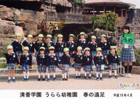 japan-school.jpg